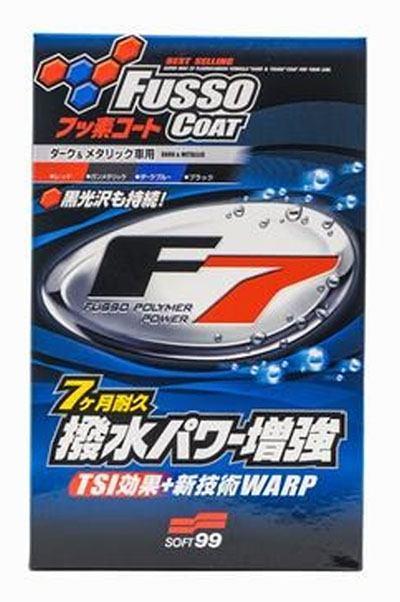 Salah satu coating mobil terbaik dari fusso coat