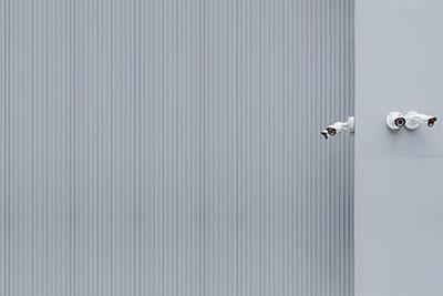 Salah satu model CCTV terbaik